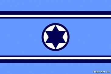 Israeli Air Force